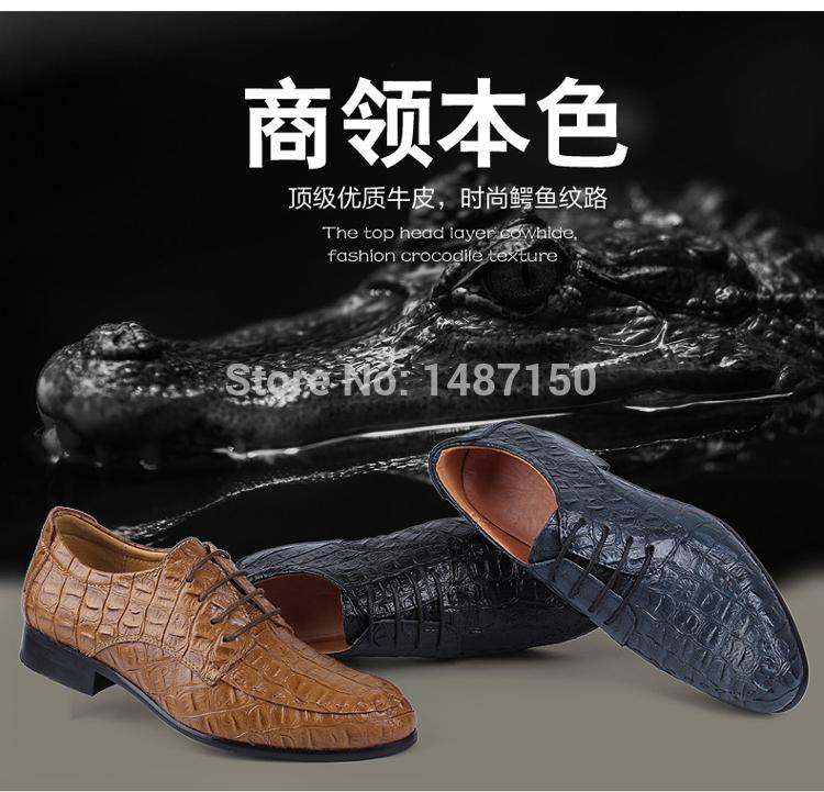 Момент оплаты устранение неприятного запаха обуви болтать