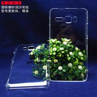Lenovo A916  high quality PC Ultra-thin hard  transparent back cover case  , MOQ:1pcs . wholesale