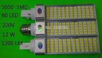 1pcs E27 G24 G23 PL LED Lamp 12W SMD5050 60 Leds Chips downlight light bulb bombillas 110V/220V Warm White/White High Power
