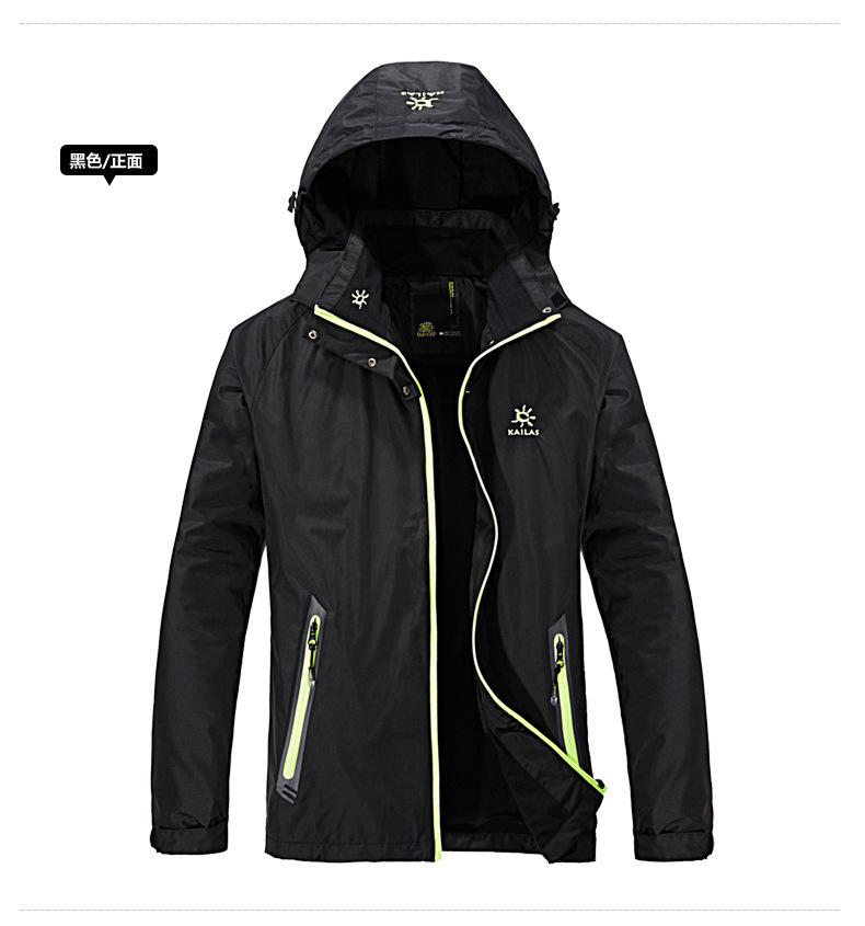 Primavera projeto outono inverno Warmoutdoor jaquetas de esqui dos homens escalada roupas à prova de vento casaco manter aquecido grátis frete(China (Mainland))