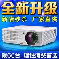 5200 Lumens HD home projector  1080p 3D LED HD projector projector diagram America
