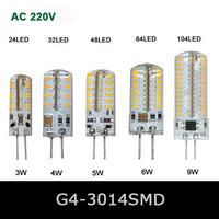 5Pcs 3W 4W 5W 6W 9W G4 SMD 3014 LED Crystal lamp light AC 220V Silicone Body LED Bulb Chandelier 24/32/48/64/104LEDs