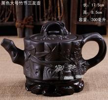 Free Shipping Authentic Yixing teapot Zhuni large capacity filter teapot teapot teapot big black bamboo pot  Hi Quality