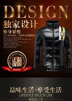 2014 new down Jacket Men Jacket College coat Men down coat man Sportswear Windcheater winter Clothing Wholesale