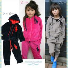 2015 Children Clothing Set Spring Autumn Suit Velvet Polo kid Sportswear Two Piece  male female boy girl sports set long sleeve(China (Mainland))