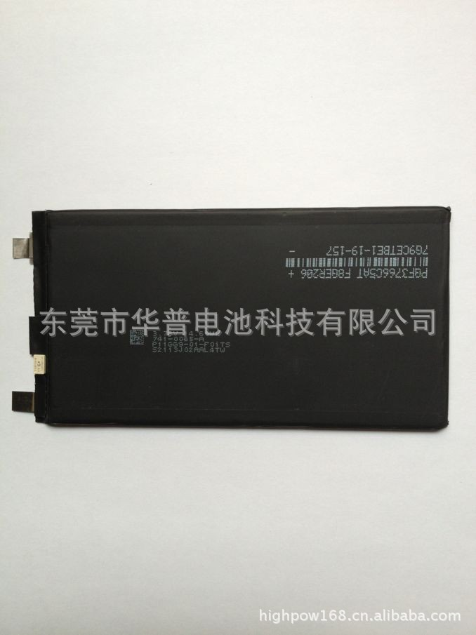 Electric car lithium polymer batteries supply a large current lithium polymer lithium battery electric vehicles(China (Mainland))
