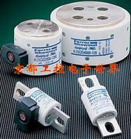 D600GB35C25QF  fuse