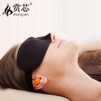 Core midsweet three-dimensional 3d sleep eye mask male women's sleeping dodechedron breathable earplugs
