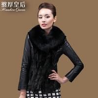 2014 new Haining sheep skin leather female fox fur Jiamian coat mink hair