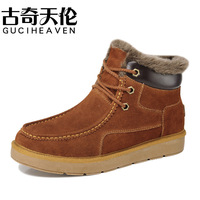 2015 High Quality Brand Guciheaven Mens casual snows boots,British Style,leather Martin working boots For Men warm shoes 5706