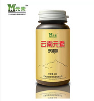 Maca Root Extract tablet (Lepidum mayenil) 500mg x40 -Enhance Sexual Health