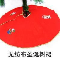 Official color-non-woven fabric Christmas tree skirts ordinary tree skirts, Christmas tree decorations 96CM Christmas tree wall