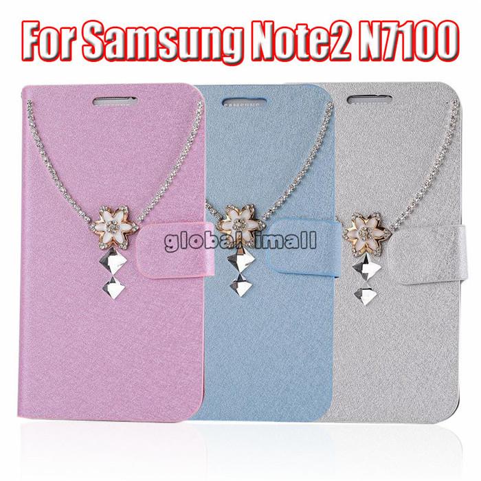 все цены на Чехол для для мобильных телефонов For Samsung Galaxy Note 2 Samsung 2 N7100 + JY-CS0001 онлайн