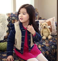 2014 winter wear splice children girls lambs wool thick fashion jeans jacket denim cotton-padded jacket clothing for kid girls