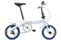Hydraulic Brake 14 Inch Folding Bike Bicycle Adult Students Paragraph Ultra Light Small Mini Metro Portable Zxc Cycling Female