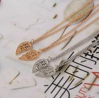 Best Friend Broken Heart Necklace Couple Necklace