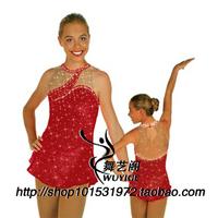 Professional custom figure skating dress figure skating costumes children clothing adult female Skating Skirt HBF843