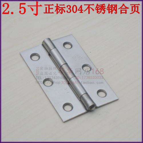 Explosion models 304 304 stainless steel hinge hinge cabinet door hinge never rust 2.5 inch(China (Mainland))