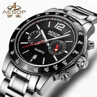 Black Stainless Steel/Genuine Leather Strap Watch Analog Quartz Male Clock Flight Hour Men Wrist Casual Fashion Sport Cool Watch