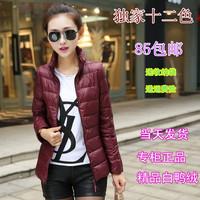 Advanced 2014 stand collar short design plus size female down coat outerwear women's