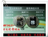 NRF24l01 + wireless module power enhanced version Mini-Module Rectangle