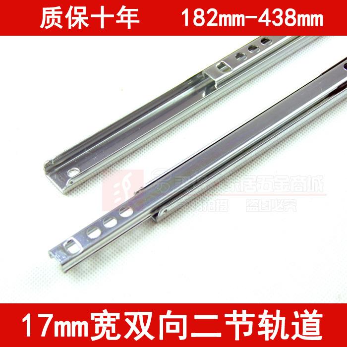 17mm thick desk bi wide ball bearing slide drawer slide rails two jewelry cabinet slide rail(China (Mainland))