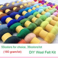 Wool Felt Poke Fun Handmade Diy Kit Material 5g/Colour 50colour For Choice 36colours/lot Free Shipping