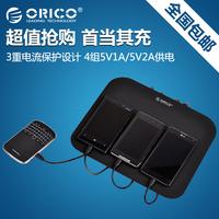 Orico for dc p-4us usb mobile phone tablet digital charge station 5v1a 5v2a charger