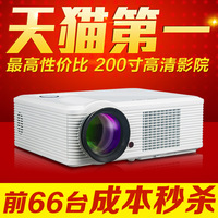 Free shipping Home projector hd LCD projector 1080p 3d hd projector led projector
