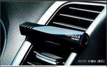 Free shipping 2014 Hot Magic Wand Car Vent Perfume Balm Car Air Freshener Fragrance Car Perfume Oxygen bar(China (Mainland))