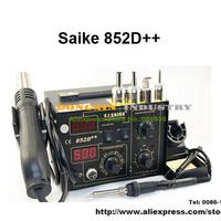 DHL Free Shipping! SAIKE 852D++ Iron Solder Soldering Hot Air Gun 2 in 1 Rework Station 220V 110V Upgraded fron SAIKE 852D+