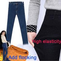2014 winter new large size 26-38 high waist plus velvet jeans, women's trousers pants feet were thin, thicken pencil pants