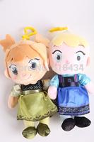 18cm Frozen Anna&Elsa childhood Plush  baby plush Soft Toy, hunging ornament  Kids Dolls for Girls free shipping