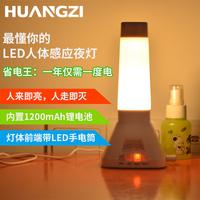 Intelligent pir led night light teethe charge lamp