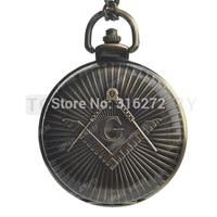 Topearl Jewelry Freemasonry Masonic Quartz Pocket Watch Vintage Bronze Case Full Hunter LPW272