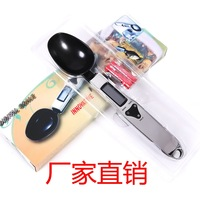 High precision electronic measuring spoon scale mini electronic scales 300 0.1g kitchen scale
