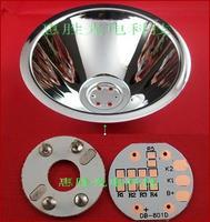 2pcs/lot 98mm Aluminum led Reflector Cup for 1W, 5W LED