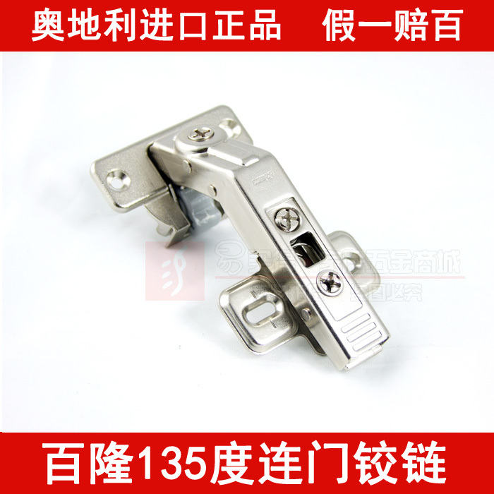 Even 135-degree corner cabinet door hinge exclusive original authentic imported from Austria Blum blum hinge spring(China (Mainland))