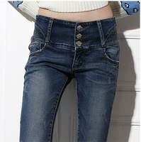 European Grand Prix 2014 autumn new female jeans Slim thin feet pencil pants tide jeans women elastic pencil pants jeans