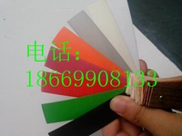 pvc edge banding /Furniture edge banding / edge banding