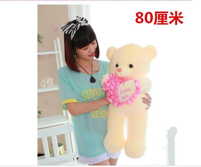 "free shipping ,80cm stuffed toy "" i love you "" heart teddy bear plush toy, Christmas gift w5384(China (Mainland))"