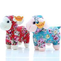 Cartoon doll simulation zodiac sheep doll Cloth lamb toys Auspicious gift
