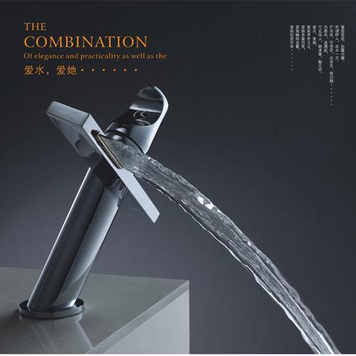 BAKALA modern washbasin design Bathroom faucet mixer waterfall Hot and Cold Water taps for basin of bathroom BR-10004A(China (Mainland))