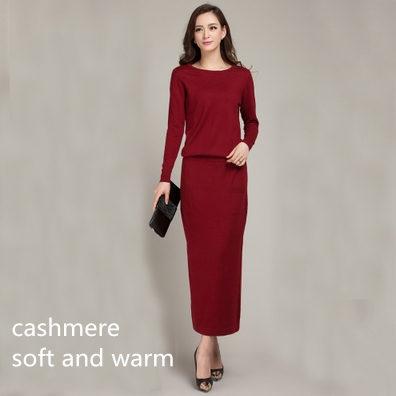 Long Sweater Dress Slim Ladies Fashion