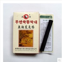 30pcs/lot 110x14mm Smokeless Moxa Stick Five Years Five Chen Pure Moxa Rolls for Moxibustion