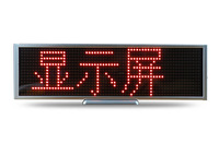 P5.0 16*64 RED SMD3528 led text display panel sign lable indoor advertising advertisement size34*9.4*1.5cm Support any language