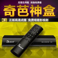 X18 dual-core network set-top box wireless hd player tv set top box