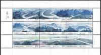 China Stamp 2014-20 the Yangtse River mini pane
