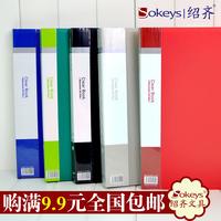 H 1 information booklet multicolour a4 folder bags loose-leaf file copies 100 20 40 60 30