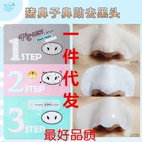 5packs(1pack/3pcs) Nose Treatment Mask nasal stick 3 steps Remove Acne Spots Clean Black head Face Care Skin CareXUTAO